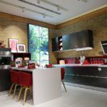 Jaká je ideální barva do kuchyně?