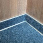 Přechodové lišty a profily pro podlahy